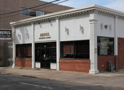 Front of the Seoul Restaurant & Bar from the outside